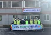 예산군 수도과, 봄맞이 상수원보호구역 자연정화 활동